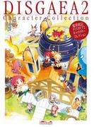 魔界戦記ディスガイア2 キャラクターコレクション