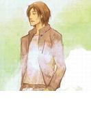 君の蕾ひらくまで(1)(BL☆MAX)