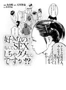 AROUND18~イニシャルA~(13)