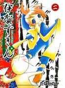 伊賀ずきん(2)(BLADE COMICS(ブレイドコミックス))