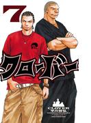 クローバー 7(少年チャンピオン・コミックス)