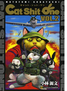 Cat Shit One VOL.2