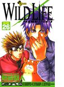 ワイルドライフ 26(少年サンデーコミックス)