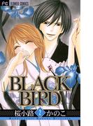 BLACK BIRD 2(フラワーコミックス)