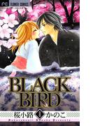 BLACK BIRD 8(フラワーコミックス)