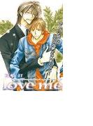 love me(2)(drap mobile comic)