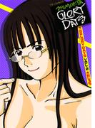 下北GLORY DAYS 2(ヤングサンデーコミックス)