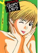 下北GLORY DAYS 3(ヤングサンデーコミックス)