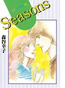 Seasons(1)
