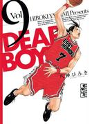DEAR BOYS(9)