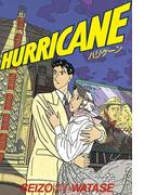 HURRICANE(ハリケーン)(1)