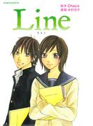 Line(1)