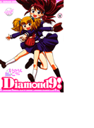Diamond9!(2)