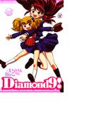 Diamond9!(10)