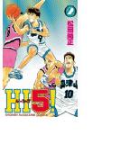 HI5!(2)