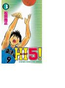 HI5!(3)