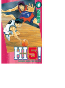HI5!(4)