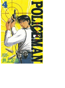 POLICEMAN(4)