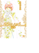 桜海作品集(8)(HertZ Series)