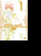桜海作品集(6)(HertZ Series)