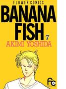 BANANA FISH 7(フラワーコミックス)