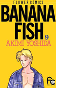 BANANA FISH 9(フラワーコミックス)