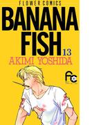 BANANA FISH 13(フラワーコミックス)