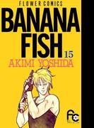 BANANA FISH 15(フラワーコミックス)