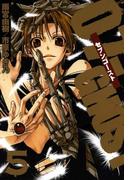 07-GHOST(セブン・ゴースト) 5(ZERO-SUMコミックス)
