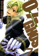 07-GHOST(セブン・ゴースト) 7(ZERO-SUMコミックス)