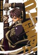 07-GHOST(セブン・ゴースト) 11(ZERO-SUMコミックス)