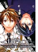 di[e]ce―ダイス― 6 (完)(ZERO-SUMコミックス)
