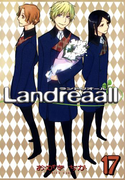 Landreaall(ランドリオール) 17(ZERO-SUMコミックス)