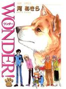 WONDER! 2(ジュールコミックス)