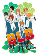 BLB(まほろばコミック)