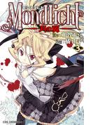 モントリヒト~月の翼~(3)(CR comics)