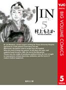 JIN―仁― 5(ヤングジャンプコミックスDIGITAL)
