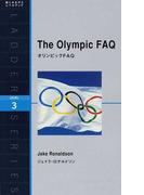 オリンピックFAQ Level 3(1600−word)
