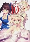 TYPE−MOON 10th Anniversary Phantasm