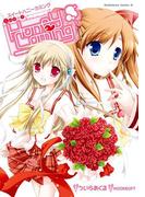 Sweet HoneyComing(角川コミックス・エース)