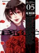BLOOD+(5)(角川コミックス・エース)