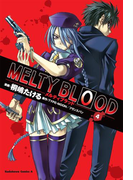 MELTY BLOOD(4)(角川コミックス・エース)