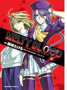 MELTY BLOOD(6)(角川コミックス・エース)