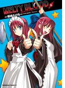 MELTY BLOOD(8)(角川コミックス・エース)