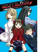 MELTY BLOOD(9)(角川コミックス・エース)