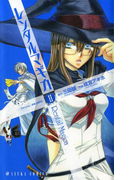 レンタルマギカ(2)(あすかコミックス)