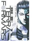 テラフォーマーズ(ヤングジャンプ・コミックス) 18巻セット(ヤングジャンプコミックス)