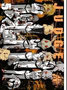 JUDGE5巻(ガンガンコミックス)