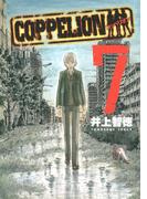 COPPELION(7)