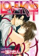 LOVE KNOT(バーズコミックス リンクスコレクション)